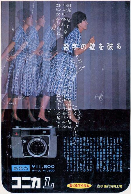 1961_11___206blog
