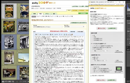 Blogblog_2
