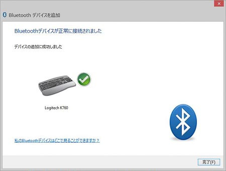 Bluetooth03blog
