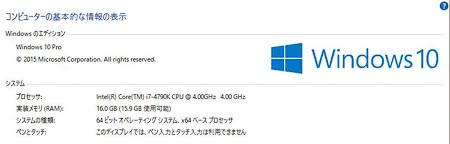 Windows10blog