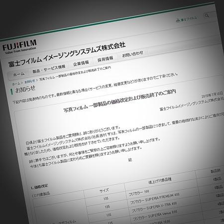Fujikaiteiblog