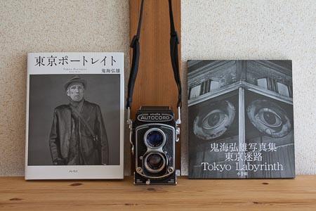 Kikai001blog