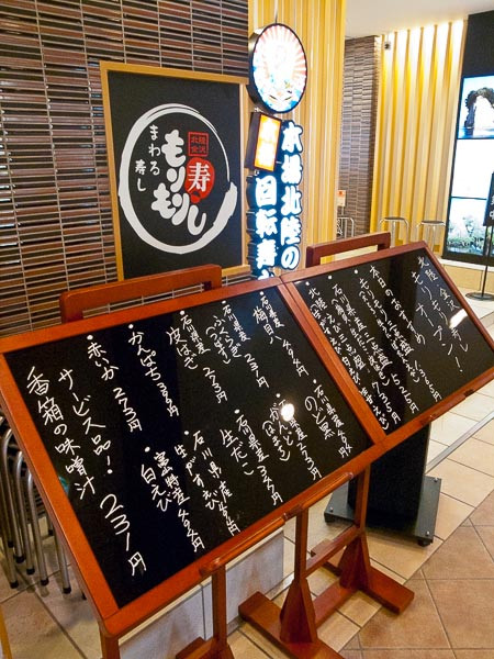 Morimori002blog