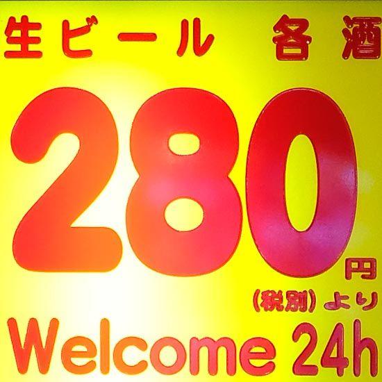 _dsf0526_blog_1