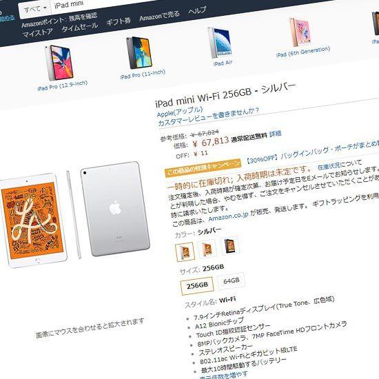 Ipad-mini-3_blog