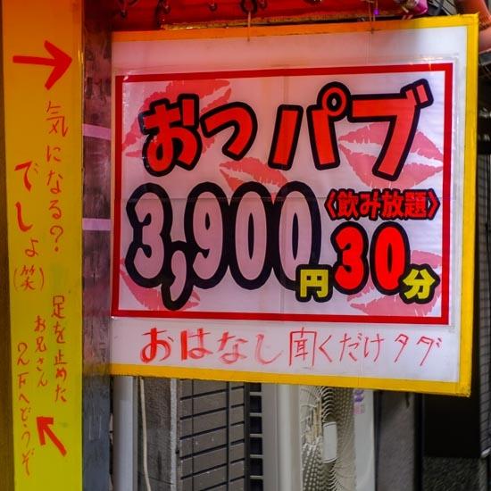 L36526_blog