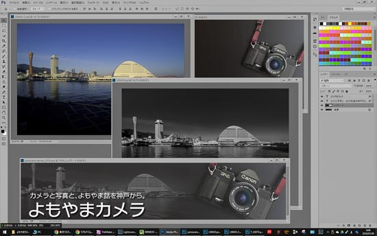 Photoshopcc_blog_2