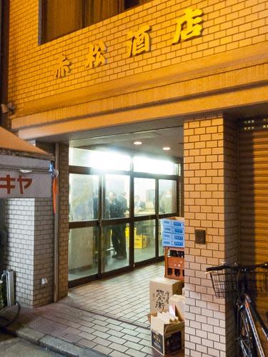 Akamatu006_blog