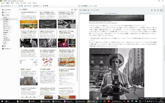 Evernote_blog