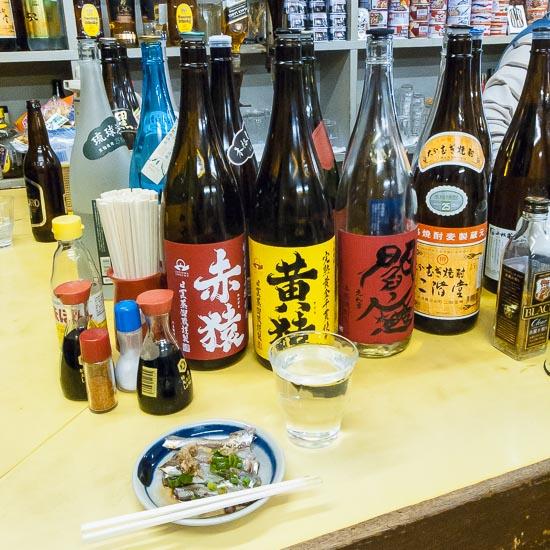 Akamatu007_blog