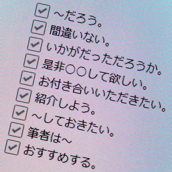 _mg_6648_blog