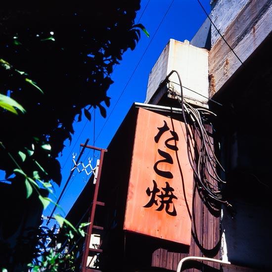 L31463_blog