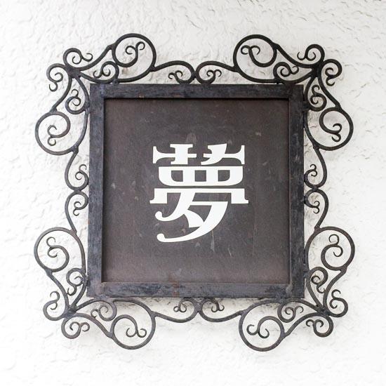 L34105_blog