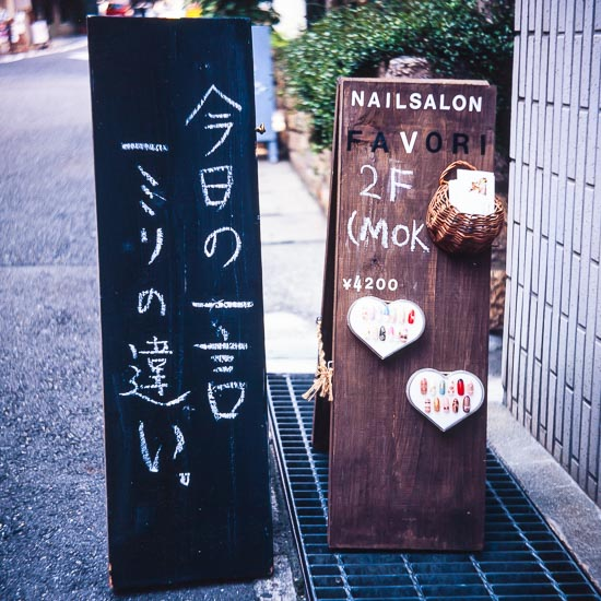 L33096_blog