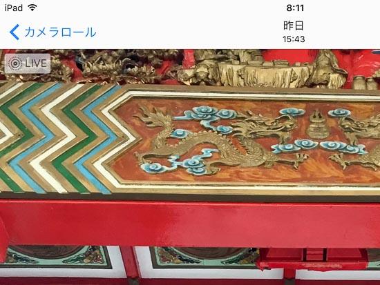Lh_ss001_blog