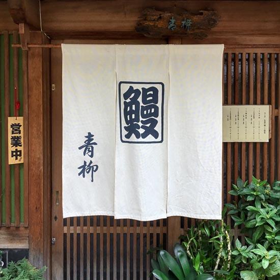 Img_3376_blog