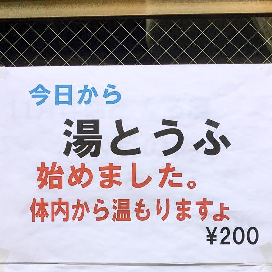 Img_5095_blog