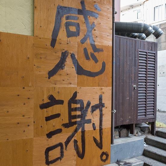 _mg_9860_blog