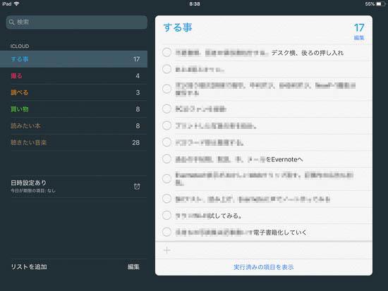 Img_5287_blog