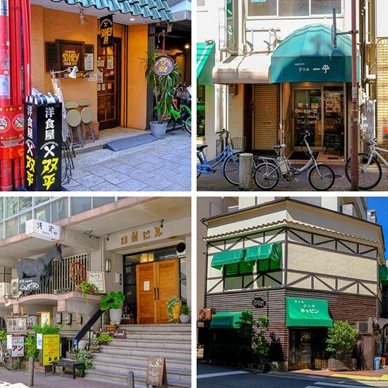 Moto_youshoku2_blog