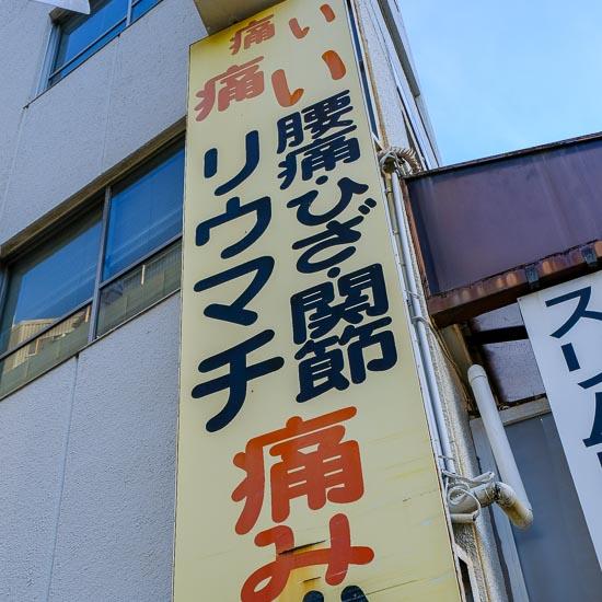 _dsf2146_blog