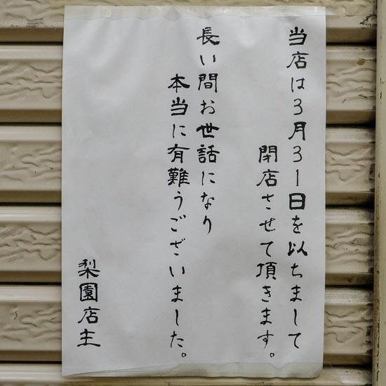 L36790_blog