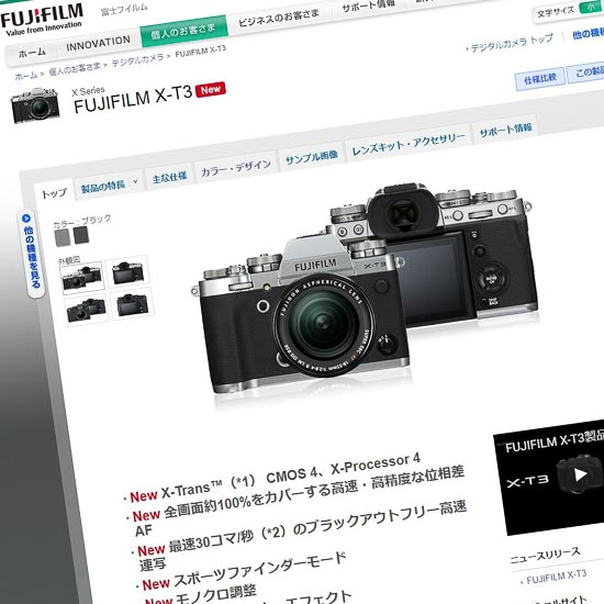 Xt3_blog