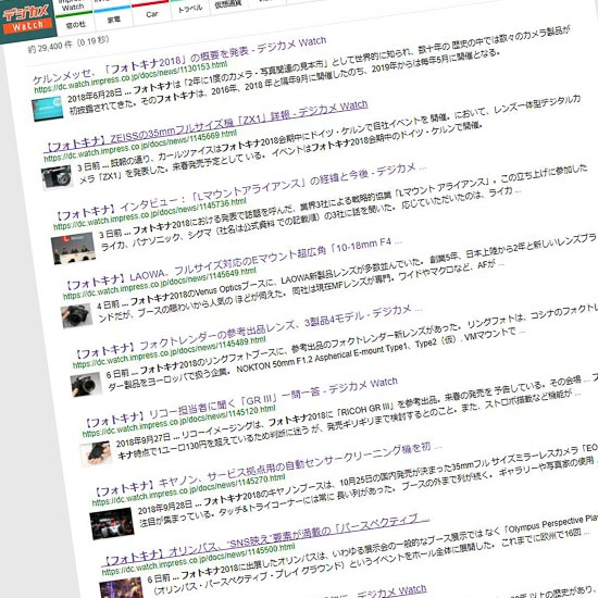 _blog