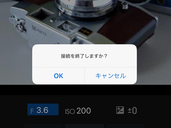 Img_5379_blog
