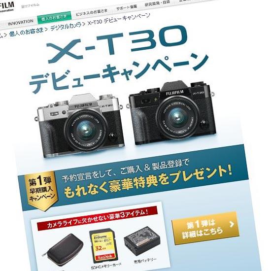 Xt30_blog