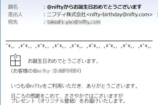 Birthday_blog
