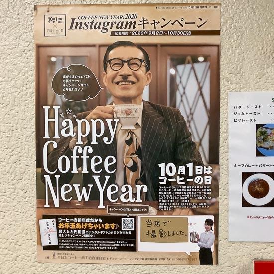 Img_5554_blog