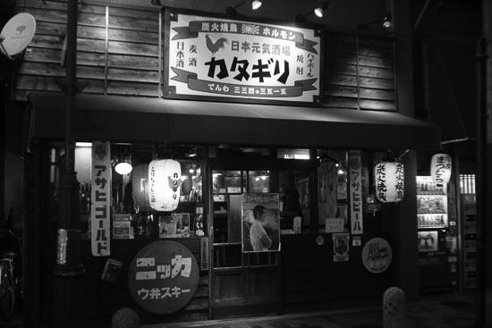 L37337_blog
