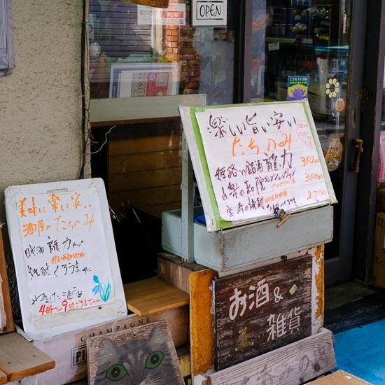 L40418_blog