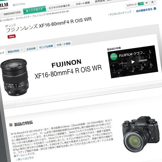 Xf1680_blog
